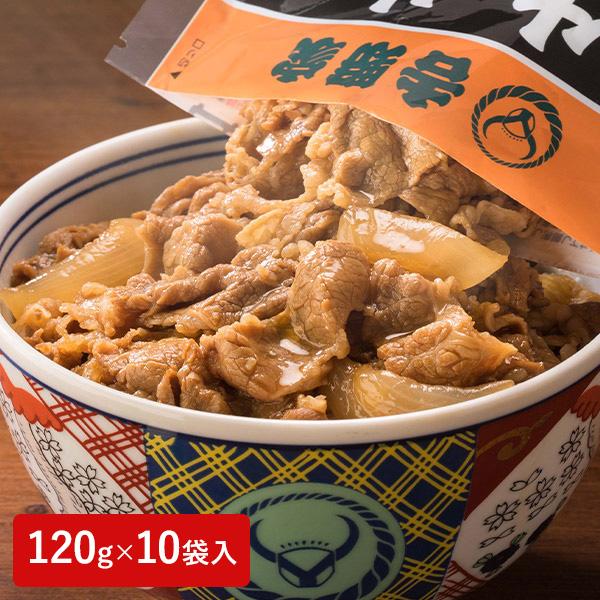 吉野家 牛丼の具 1袋(120g)×10袋