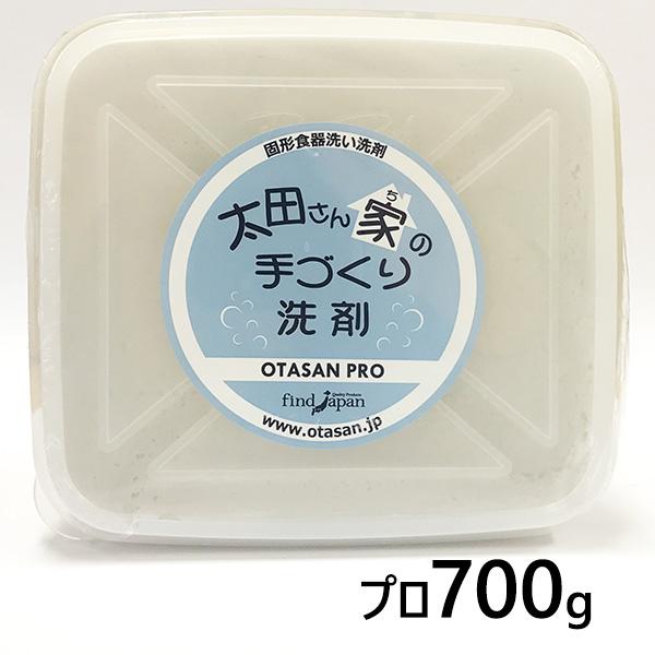 太田さん家の手づくり洗剤 洗浄力にこだわった食器用 プロ 700g