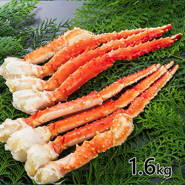 キョクヨー タラバガニ肩付き脚5L たっぷり1.6kg