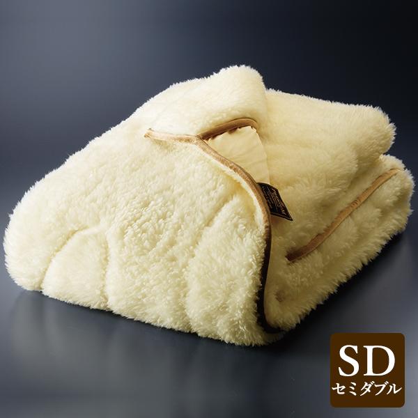 あったか掛け毛布 セミダブル