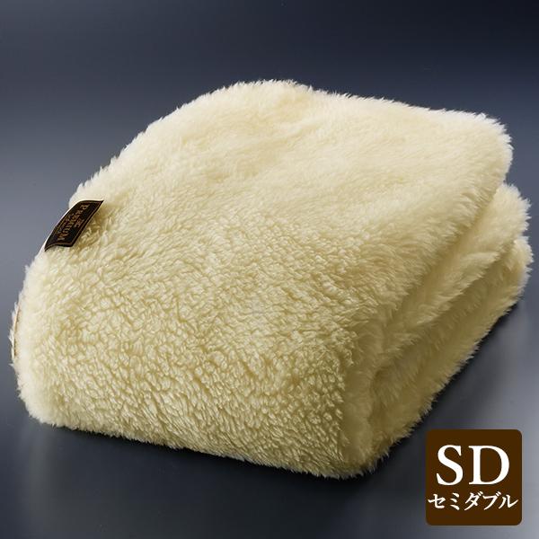 あったか敷き毛布 セミダブル