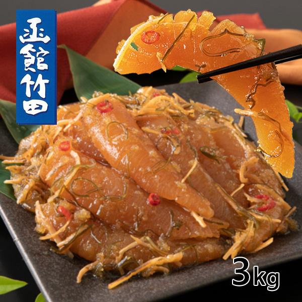 竹田食品 函館竹田 数の子松前漬 3kg