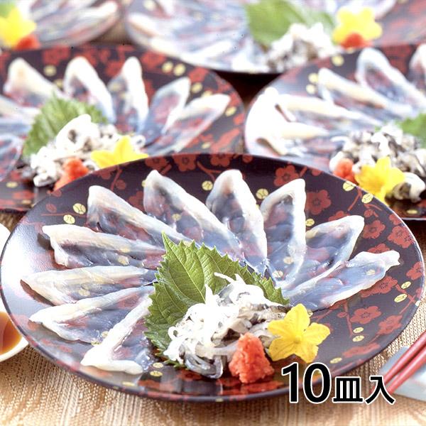まいづる 国産 とらふぐ刺身 10皿