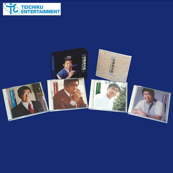 テイチクエンタテインメント 【CD】石原裕次郎 想い出の愛唱歌集 TFC-2181