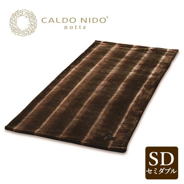 発熱敷き毛布 セミダブル