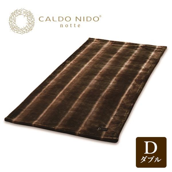発熱敷き毛布 ダブル