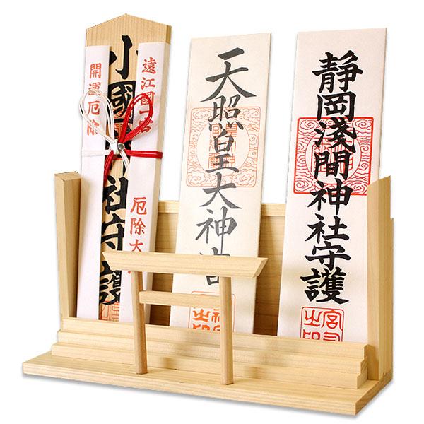 静岡木工 鳥居付御神札飾り