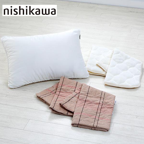 西川 まくら+ピローパッドセット