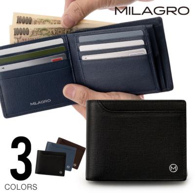 サフィアーノレザー ベラ付き2つ折り財布