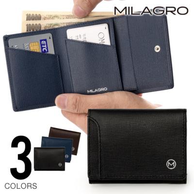 サフィアーノレザー 3つ折り財布
