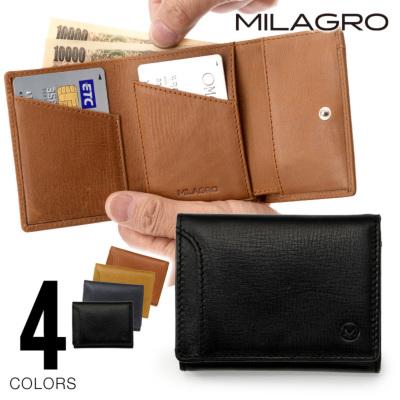 オイルプルアップレザー 3つ折り財布