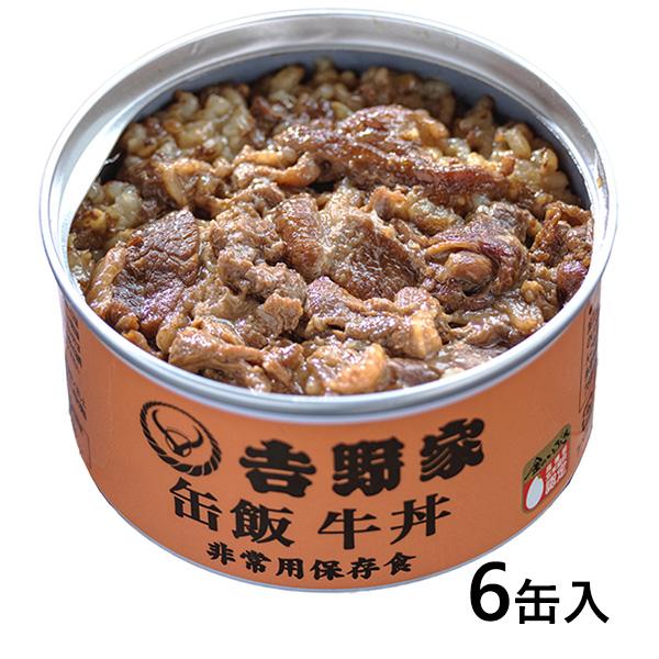 吉野家 缶飯牛丼6缶