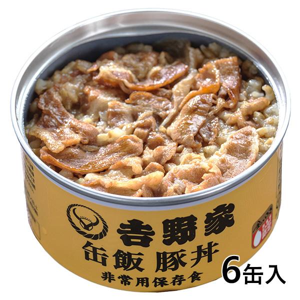 吉野家 缶飯 豚丼6缶