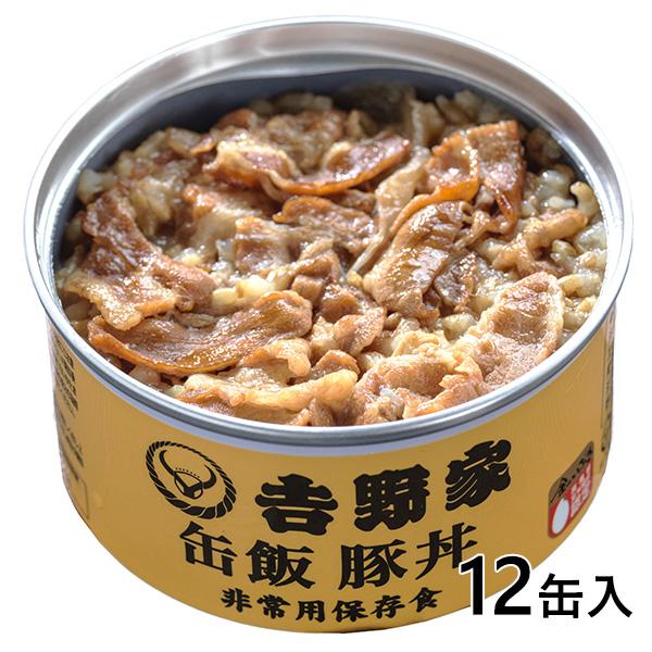 吉野家 缶飯 豚丼12缶