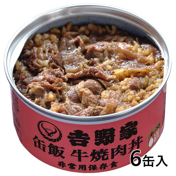 吉野家 缶飯 牛焼肉丼6缶