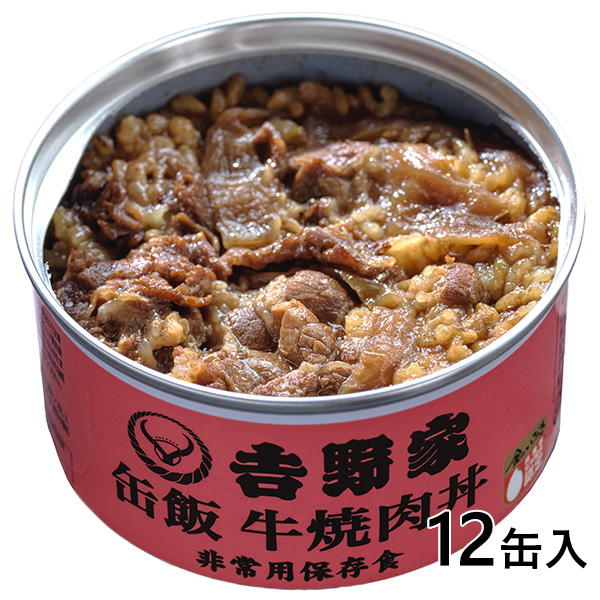 吉野家 缶飯 牛焼肉丼12缶