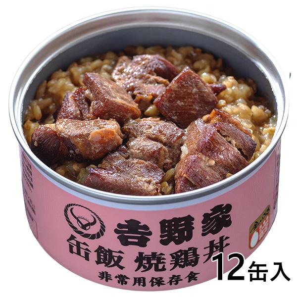 吉野家 缶飯 焼鶏丼12缶