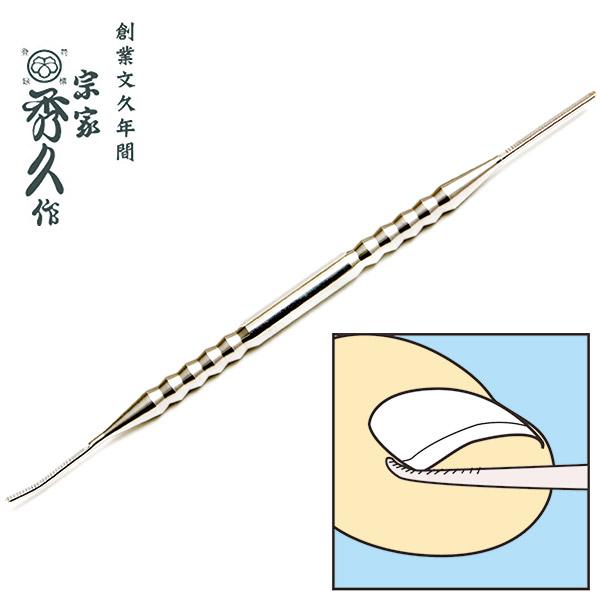 外山刃物 匠の巻き爪専用ヤスリ T-0162