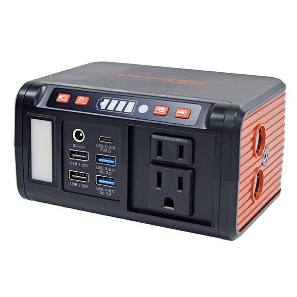 メテックス 小型大容量蓄電池 メガパワーバンク SSBACMPB