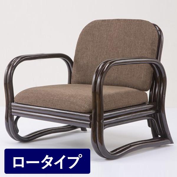 天然籐思いやり座椅子BR ロータイプ