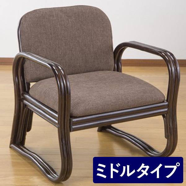 天然籐思いやり座椅子BR ミドルタイプ