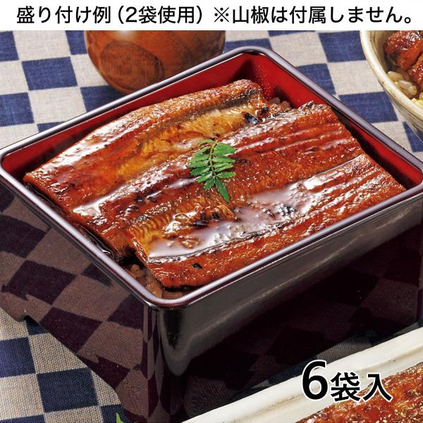 大新 鹿児島県産 うなぎ 蒲焼き(360g:60g×6袋)