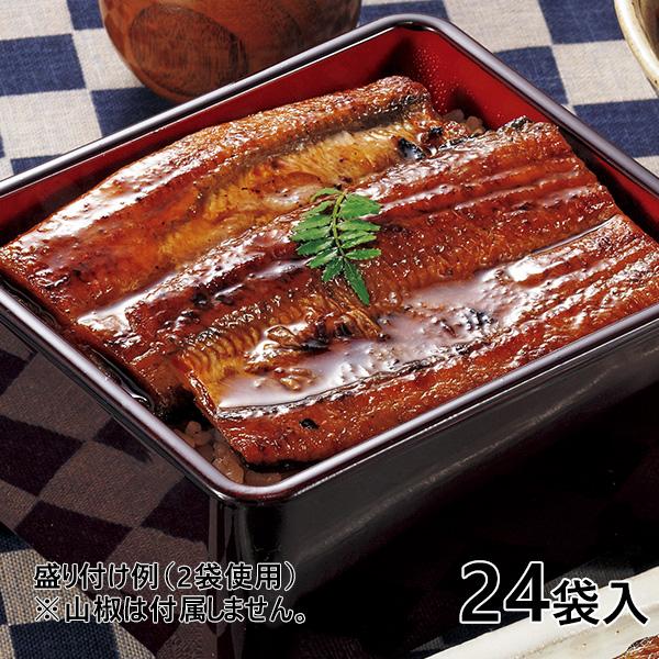 大新 鹿児島県産 うなぎ 蒲焼き(1440g:60g×24袋)