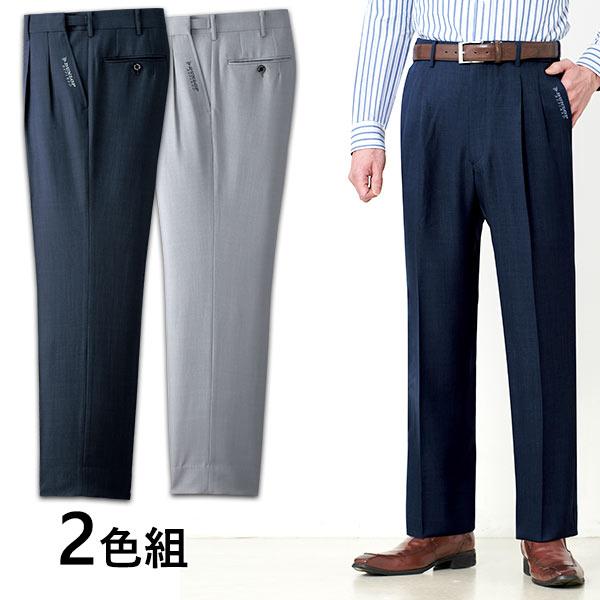 ダンロップ・リファインド 裾上げ済アジャスター付杢調スラックス 2色組