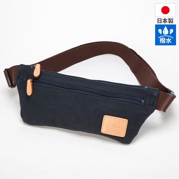 平野鞄 Pistache(ピスタッシュ) 薄マチウエストポーチ 25904