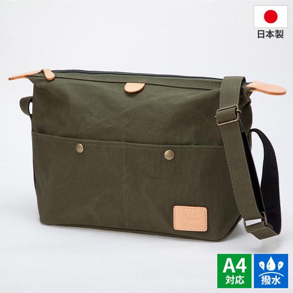 平野鞄 Pistache(ピスタッシュ) 舟形ショルダー 33764