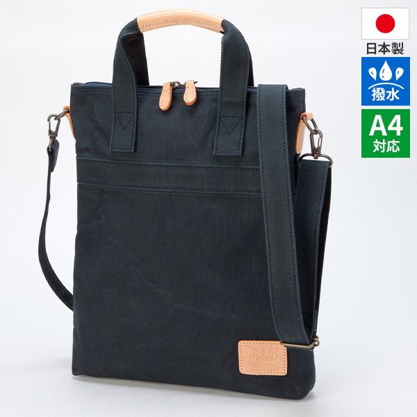 平野鞄 Pistache(ピスタッシュ) 2WAYショルダー 26693