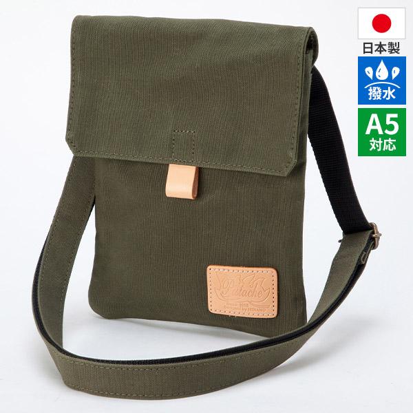 平野鞄 Pistache(ピスタッシュ) フラップミニショルダー 33766