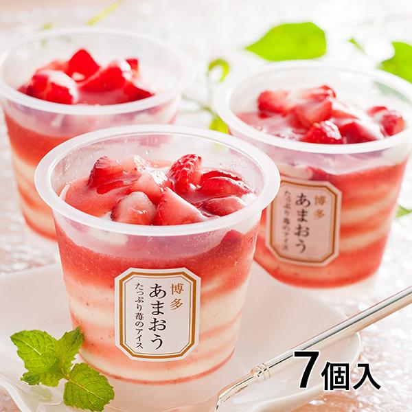 ヤバケイ 博多あまおう たっぷり苺のアイス A-AT
