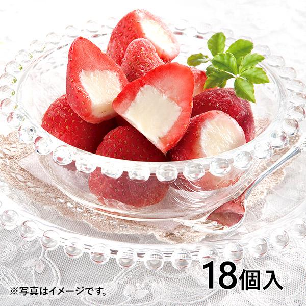 ヤバケイ 春摘み苺アイス