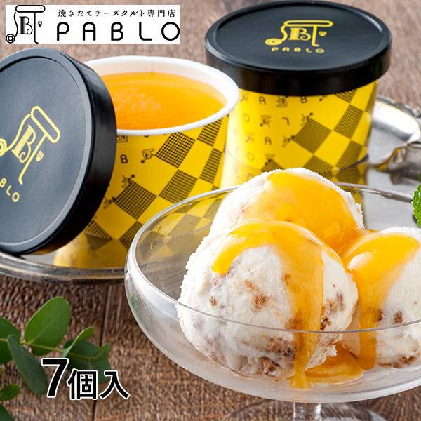 ヤバケイ チーズタルト専門店PABLO チーズタルトアイス