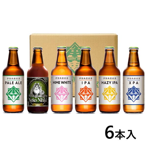 伊勢角屋麦酒 NEW オリジナルセット6種 6本入