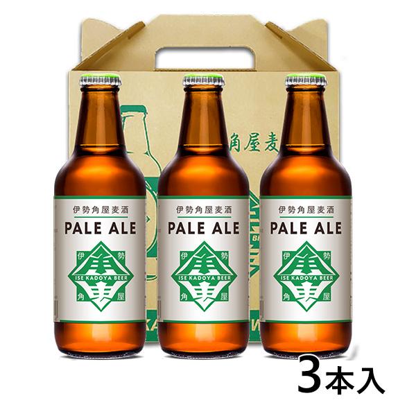 伊勢角屋麦酒 NEW ペールエール 3本入