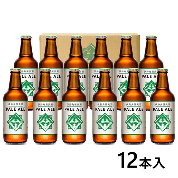 伊勢角屋麦酒 NEW ペールエール 12本