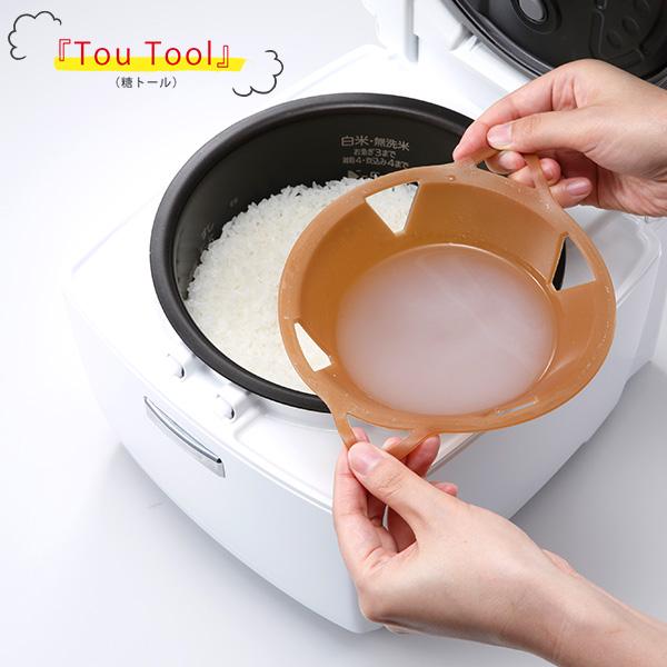 炊飯器用糖質カット落とし蓋